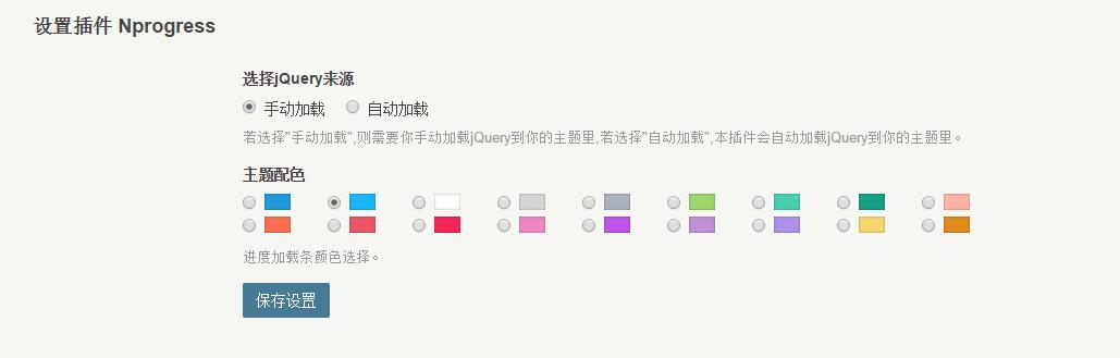 QQ截图20141023120919.png